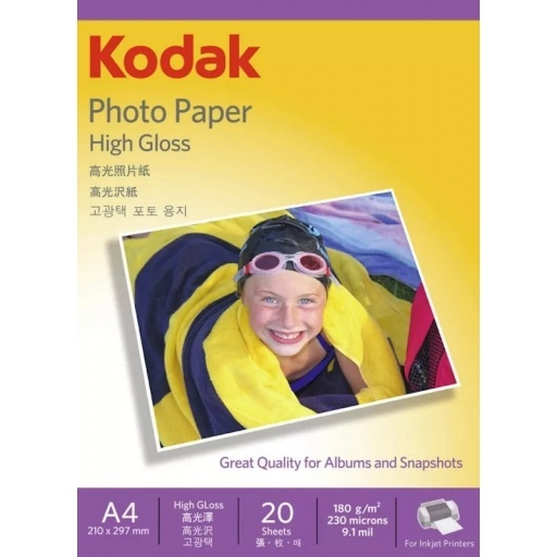 PAPEL FOTOGRAFICO PREMIUM A4 RESMA 20 HOJAS KODAK