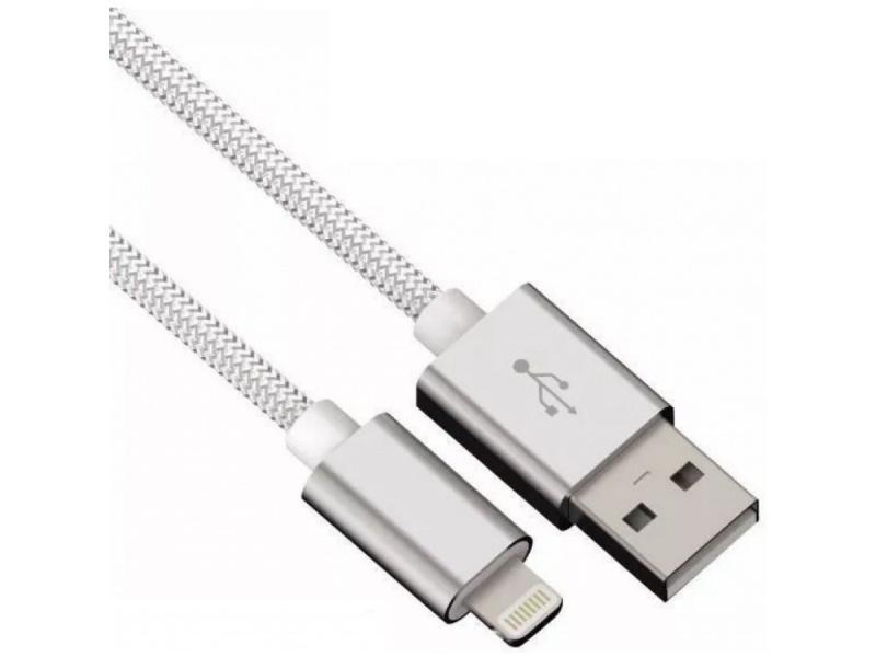 CABLE LIGHTNING ACORDONADO 1M IPHONE XS MAX XS XR X 10 8 7 6S 6 5S 5 SE Y PLUS